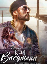 Kudi Baeymaan (2017) Songs Lyrics