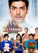Laali Ki Shaadi Mein Laaddoo Deewana (2017) Songs Lyrics
