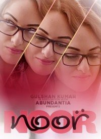 Noor (2017) Songs Lyrics