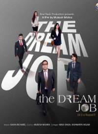 The Dream Job (2017) Songs Lyrics