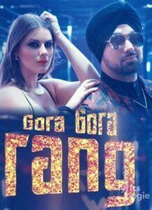 Gora Gora Rang (2017)