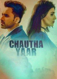 Chautha Yaar (2017) Songs Lyrics