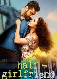 Phir Bhi Tumko Chahunga Lyrics | Half Girlfriend (2017