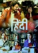 Hindi Medium (2017) Songs Lyrics