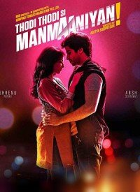 Thodi Thodi Si Manmaaniyan (2017) Songs Lyrics
