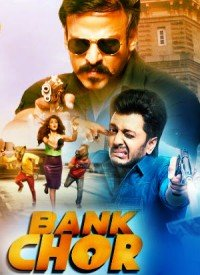Bank Chor (2017) Songs Lyrics