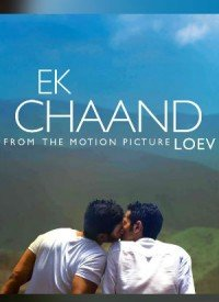 Ek Chaand (2017) Songs Lyrics