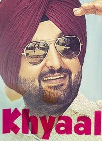Khyaal - Mandeep Athwal (2017) Songs Lyrics