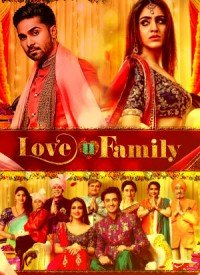 Love U Family (2017) Songs Lyrics