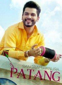 Patang (2017) Songs Lyrics