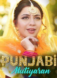 Punjabi Mutiyaran (2017) Songs Lyrics