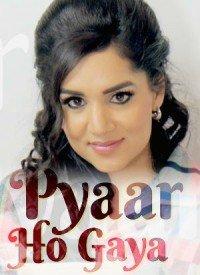 Pyaar Ho Gaya (2017) Songs Lyrics