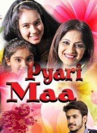 Rehat pyari mujhko movie / D and b trailers