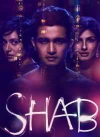 Shab (2017) Songs Lyrics