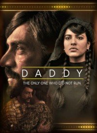 Daddy (2017) Songs Lyrics
