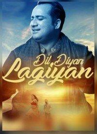 Dil Diyan Lagiyan (2017) Songs Lyrics
