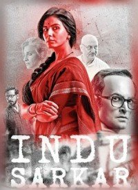 Indu Sarkar (2017) Songs Lyrics