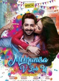 Mehrunisa V Lub U (2017) Songs Lyrics