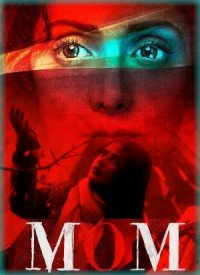 Mom (2017) Songs Lyrics