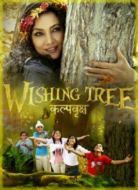 The Wishing Tree (2017) Songs Lyrics