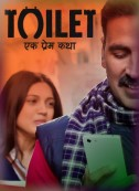 Toilet: Ek Prem Katha (2017) Songs Lyrics