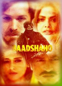Baadshaho (2017) Songs Lyrics