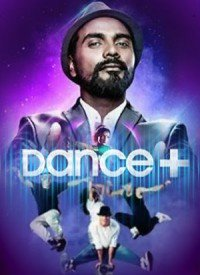 Dance Plus (2015) Songs Lyrics
