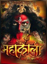 Mahakali (Title) Lyrics | Mahakali: Anth Hi Aarambh Hai (2017) Songs