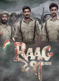 Raag Desh (2017) Songs Lyrics