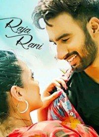 Raja Rani (2017) Songs Lyrics