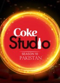 Coke Studio Pakistan - Season 10 (2017) Songs Lyrics