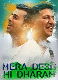 Mera Desh Hi Dharam (2017) Songs Lyrics