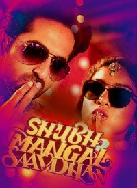 Shubh Mangal Savdhan (2017) Songs Lyrics