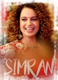 Simran (2017) Songs Lyrics