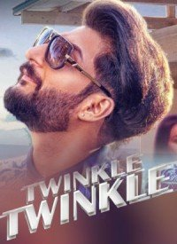 Twinkle Twinkle (2017) Songs Lyrics