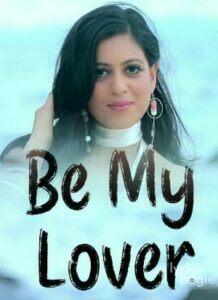 Be My Lover (2017)