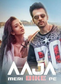 Aaja Meri Bike Pe (2017) Songs Lyrics
