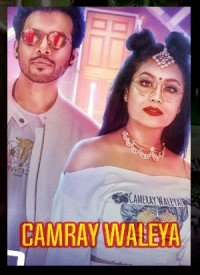 Camray Waleya (2017) Songs Lyrics
