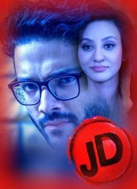 JD (2017) Songs Lyrics