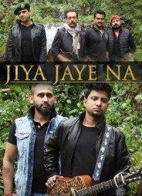 Jiya Jaye Na (2017) Songs Lyrics