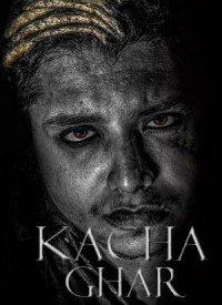 Kacha Ghar (2017) Songs Lyrics