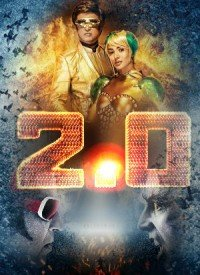 2.0 (2018) Songs Lyrics