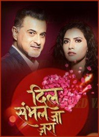 1990 to 2005 hindi mp3 songs free download pagalworld.com
