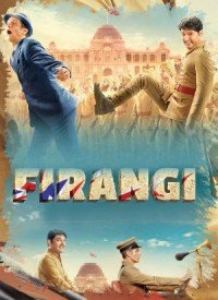 Firangi (2017) Songs Lyrics