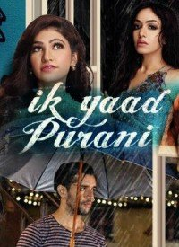 Ik Yaad Purani (2017) Songs Lyrics