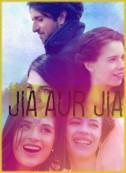 Jia Aur Jia (2017) Songs Lyrics