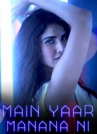 Main Yaar Manana Ni (2017) Songs Lyrics