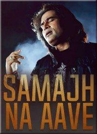 Samajh Na Aave (2017) Songs Lyrics