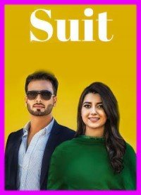Suit - Nimrat Khaira (2017) Songs Lyrics