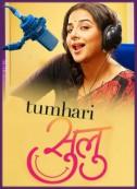 Tumhari Sulu (2017) Songs Lyrics